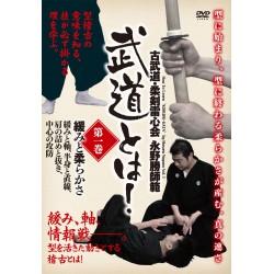 Budo towa! Vol. 1  NAGANO Masaru