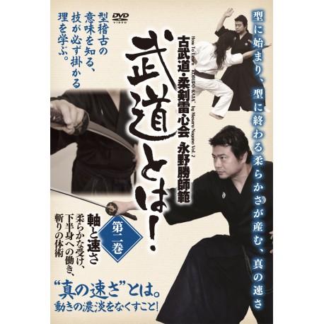 Budo towa! N° 2  Eje y velocidad  NAGANO Masaru