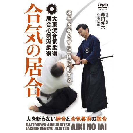 DVD Daitoryu Aikido-MAKITA Shudai