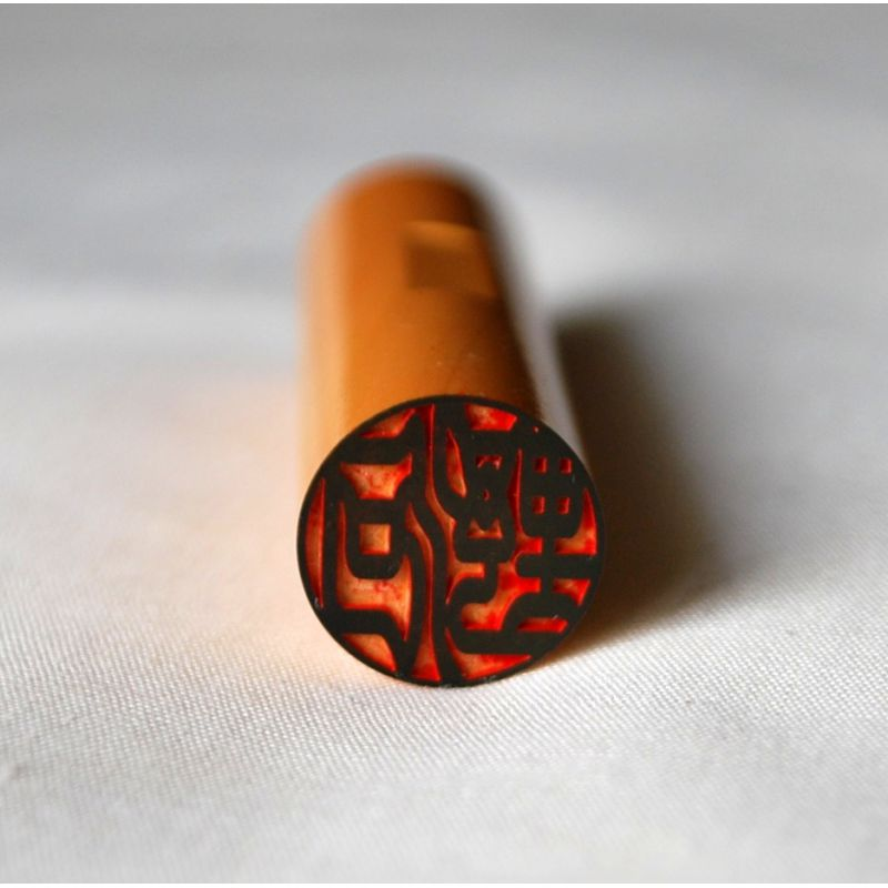 Hanko is a traditional Japanese seal / stamp used as a signature