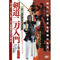 DVD Kendo Nito Nyumon Vol.1 Basic