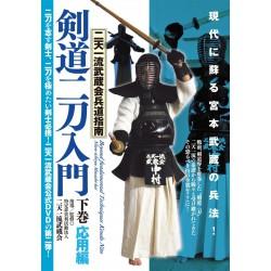 DVD Kendo Nito Nyumon Vol.2 Techniques