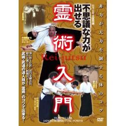 Daito ryu Reijutsu nyumon-OOMIYA SHIRO