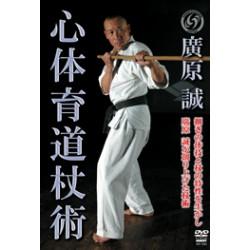Shintaikudo JO Jutsu -HIROHARA Makoto