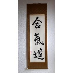 calligraphie japonais kakemono