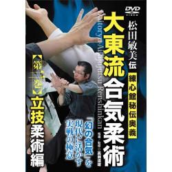 Daitoryu Aikijujutsu Vol.2 Tachi waza jujutsu