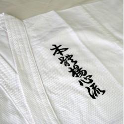 Embroidery HONTAI YOSHIN RYU