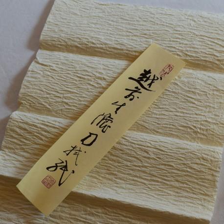 papier japonais pour katana
