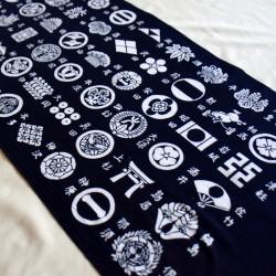 Tenugui-SENGOKU KAMON bleu foncé