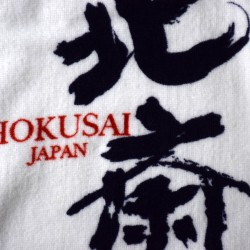 Serviette eponge-HOKUSAI