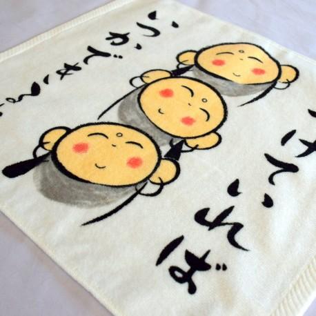 Small Towel-Tsuzukete ireba