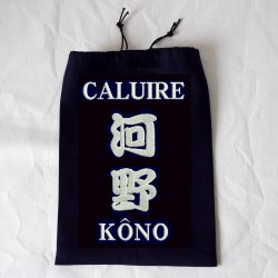 Zekken for Kendo Embroidered