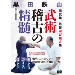 BUJUTSU KEIKO no SEIZUI Kuroda Tetsuzan