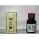 Aceite de Choji-escarpia