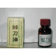 Clove Oil for Japanese sword Iaito