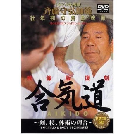DVD Aikido SAITO Morihiro
