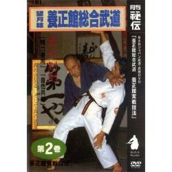DVD Yoseikan sogo budo N°2 - MOCHIZUKI Minoru