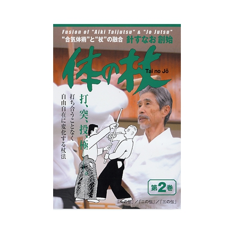 Tai no jo N°2-HARI Sunao