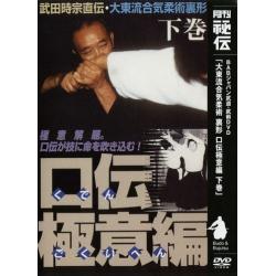 Kuden gokui N°2-KATO Shigemitsu