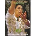 Aiki no Kaitei N°3-SUGASAWA Kogen