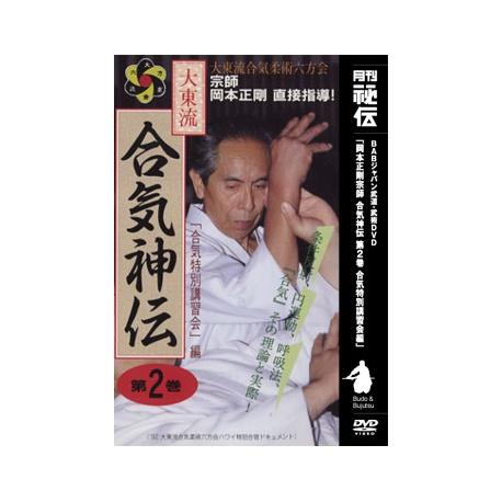 Aiki shinden N°2-OKAMOTO Seigo