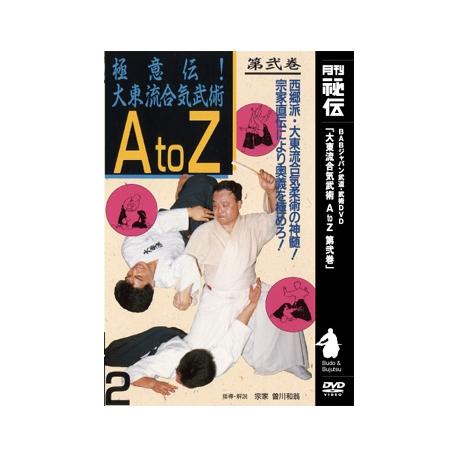 Daitoryu Aikibujutsu A to Z N°2-SOGAWA Kazuoki