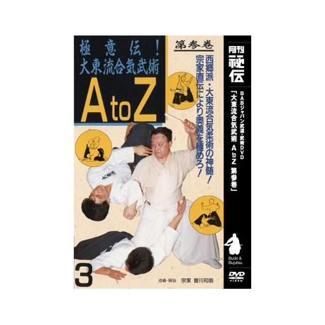 Daitoryu Aikijujitsu A to Z N°3-SOGAWA Kazuoki