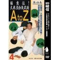 Daitoryu Aikijujitsu A to Z N°4-SOGAWA Kazuoki