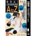 Daitoryu Aikijujitsu A to Z N°5-SOGAWA Kazuoki