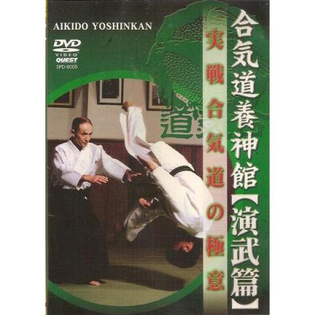 Aikido Yoshinkan Enbu hen-SHIODA Gozo