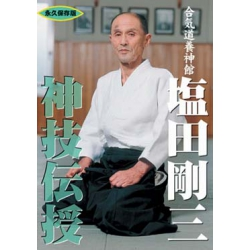 Kamiwaza denju Shioda Gozo