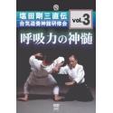 Kokyu ryoku no shinzui N°3-SHIODA Gozo