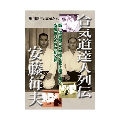 Aikido tatsujin retsuden-ANDO Tsuguo