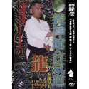 Yoshinkan Aikido Ryu N°1-ANDO Tsuneo