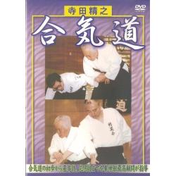 Aikido-TERADA Kiyoyuki