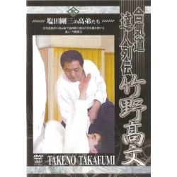 Aikido tatsujin retsuden-TAKENO Takafumi