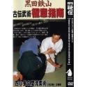 Gokui shinan N°3-KURODA Tetsuzan