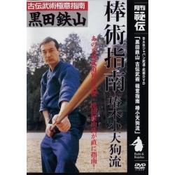 KURODA Tetsuzan -Gokui shinan N°7