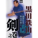 Gokui shinan N°9