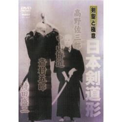 DVD kendo Nihon Kendogata
