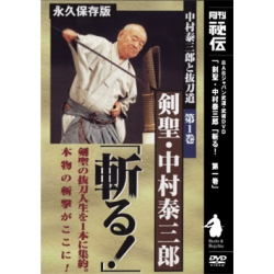 Kiru-NAKAMURA Taizaburo