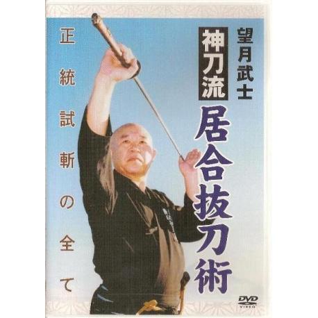 DVD Shinto ryu Iai batto jutsu - MOCHIZUKI Takeshi