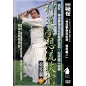 Shinto muso ryu jojutsu jutsugi 1-MATSUI Kenji