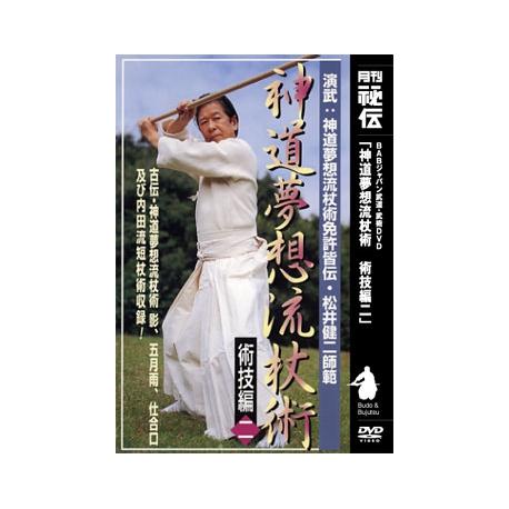 Shinto muso ryu jojutsu 3