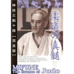 Judo no Shinzui-MIFUNE Kyuzo