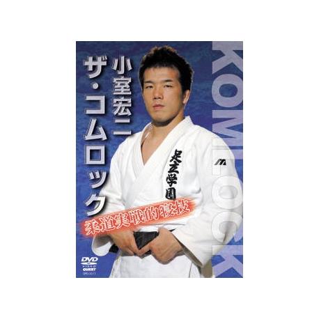 The Komlock-KOMURO Koji