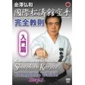 Shotokan karate complete guide step.1 KANAZAWA Hirokazu