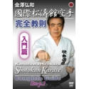 Shotokan karate nyumon hen-KANAZAWA Hirokazu