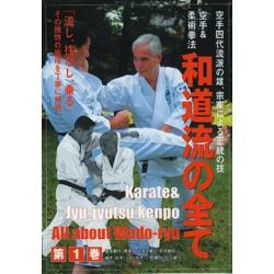 Wado ryu no subete N°1 - Otsuka Hiroki