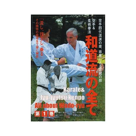 Wado ryu no subete vol.1-Otsuka Hiroki